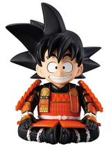 Dragonball Children's Day - Son Goku 2 pcs set