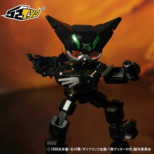 52TOYS MEGABOX MB-06 Shin Getter Robot Armageddon - Black Getter (2)