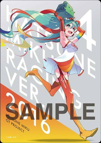 Hatsune Miku GT Project Hatsune Miku Racing Ver. 2016 Mouse Pad 5