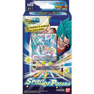 Dragonball Super Unison Warrior Series DB10 - SD12 Spirit of Potara Starter Deck