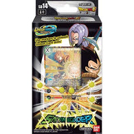 Dragonball Super Unison Warrior Series DB10 - SD14 Saiyan Wonder Starter Deck