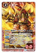 Battle Spirits Collaboration Booster Set Collection 30 (BSC30)