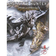 Monster Hunter Visual Art Works (Book)