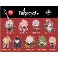 Toy's Works Collection Niitengomu! Fate/Apocrypha