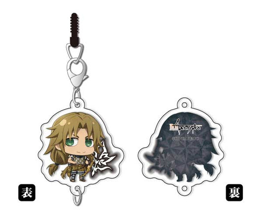 (PO) Fate/Apocrypha Chain Collection - Black Archer (9)