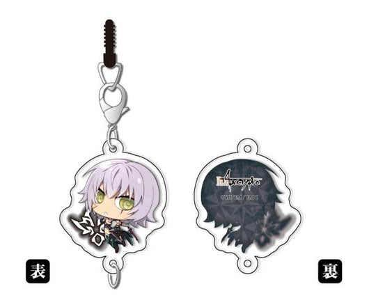 (PO) Fate/Apocrypha Chain Collection - Black Assassin (9)