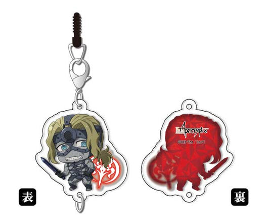 (PO) Fate/Apocrypha Chain Collection - Red Berserker (9)