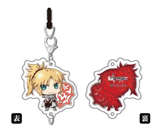 (PO) Fate/Apocrypha Chain Collection - Red Saber (9)