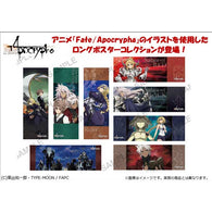 Fate/Apocrypha Long Poster Collection