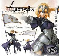 PPP Fate/Apocrypha - Ruler Jeanne Da Arc (Re-issue)