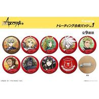 Fate/Apocrypha Trading Leather Badge Vol. 1