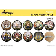 Fate/Apocrypha Trading Leather Badge Vol. 2