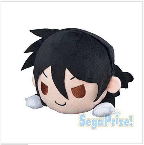 Black Butler Book of the Atlantic MEJ Sebastian Plush