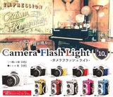 Camera Flash Light