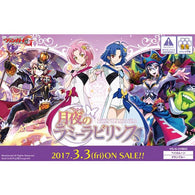 CardFight!! Vanguard G Character Booster Vol.3: Tsukiyo no Rami - Labyrinth (Jap)
