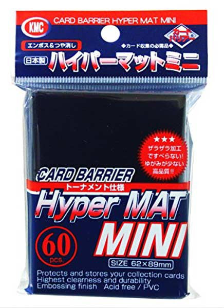 Card Barrier Hyper Mat Mini – Blue