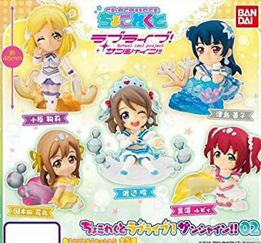 Chocollect Love Live! Sunshine! 02