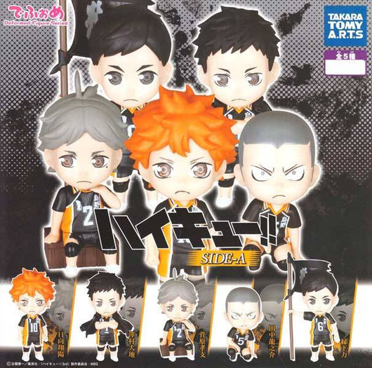 Defome Haikyu! SIDE-A
