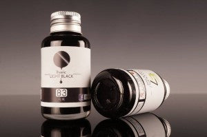E7 Gloss Pure Black (83) 50ML