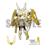 Frame Arms Girls Makie Sticker -  Baselard