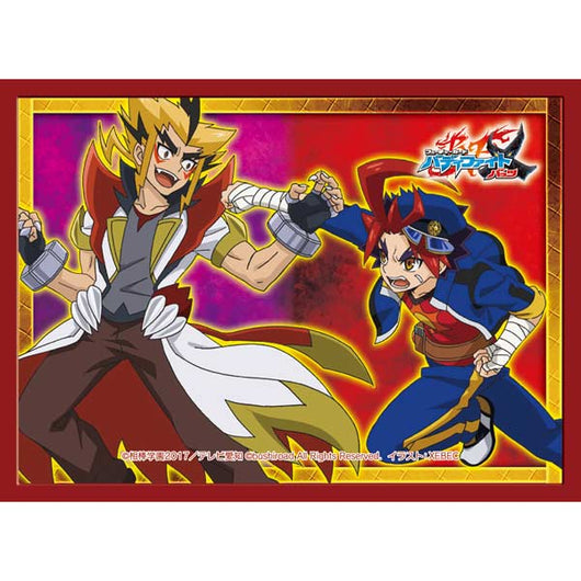 Future Card Buddy Fight Power up Sleeves set.01 - Fight X