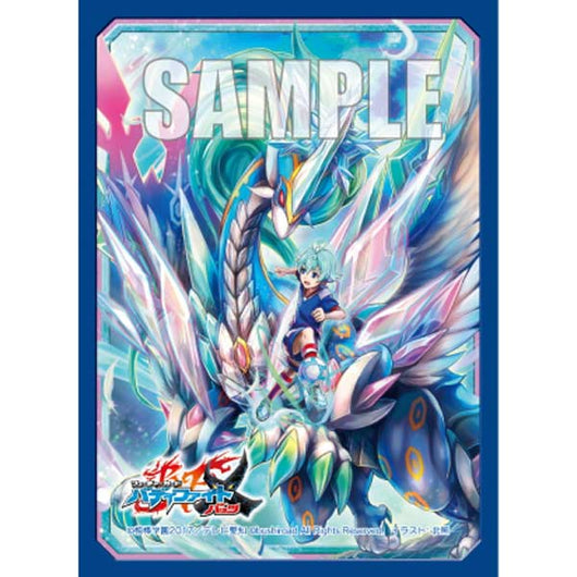 Future Card Buddy Fight Sleeves vol.19 - Quintessence Crystal Dragon, Athora
