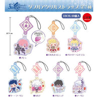 Fate/Grand Order Design produced by Sanrio Double Acrylic Strap