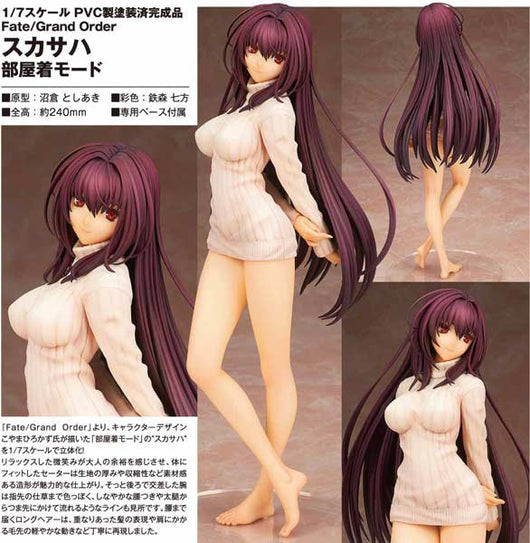 Fate/Grand Order - Scathach Room Wear Mode