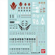 Gundam Decal No.103 Gundam Iron Blooded Orphans Multiuse 1