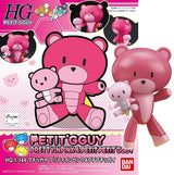 HGPG Gundam Build Fighter Petitgguy Pretty in Pink & Peti Petitgguy
