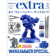 Hobby Japan Extra 2018 Spring - Warhammer Special