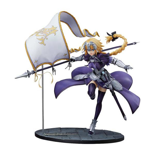 (PO) Fate/Grand Order - Ruler/Jeanne D'Arc (5)