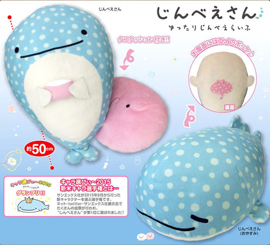 Jinbei-San XL Plush (2 Designs Available)