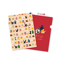 Kiki's delivery service A4 File (Orange)