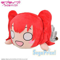 Love Live! Sunshine MEJ Plush – Kurosawa Ruby