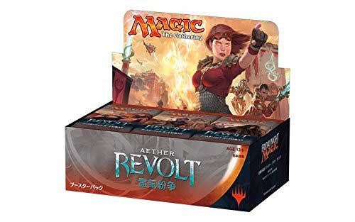 Magic The Gathering Aether Revolt Booster (Jap)