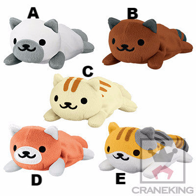 Nekoatsume Funya Plush vol.2