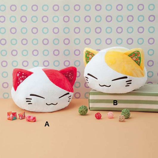 Nemuneko Japanese Decoration BIG Plush