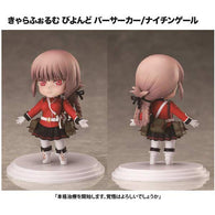 Chara Forme Beyond Fate/Grand Order - Berserker / Nightingale