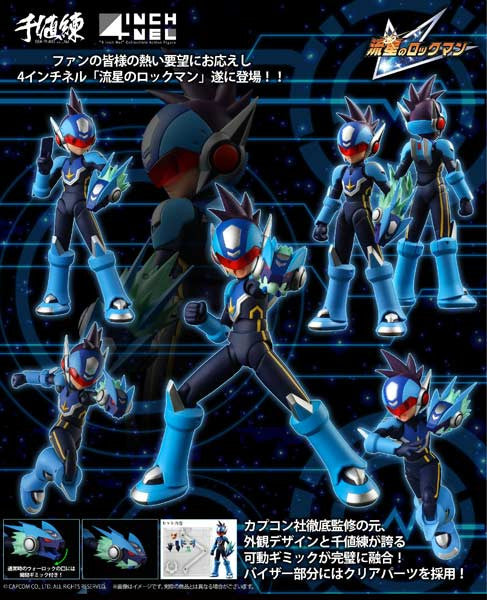 (PO) 4INCHNEL Mega Man Star Force - Shooting Star Rockman (8)