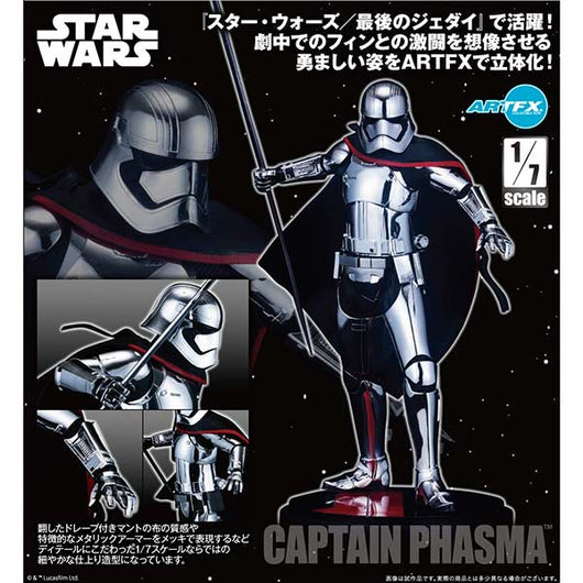 ARTFX Star Wars: The Last Jedi - Captain Phasma