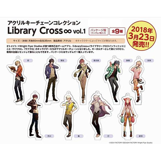 Acrylic Key Chain Collection Library Cross Infinite Vol. 1
