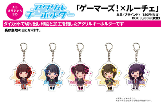(PO) Acrylic Key Chain Gamers! x Luce 01 (10)