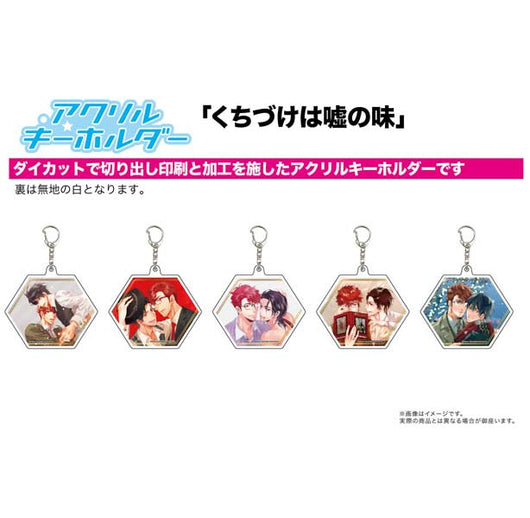 (PO) Acrylic Key Chain Kiss Tastes of Lie 01 (11)