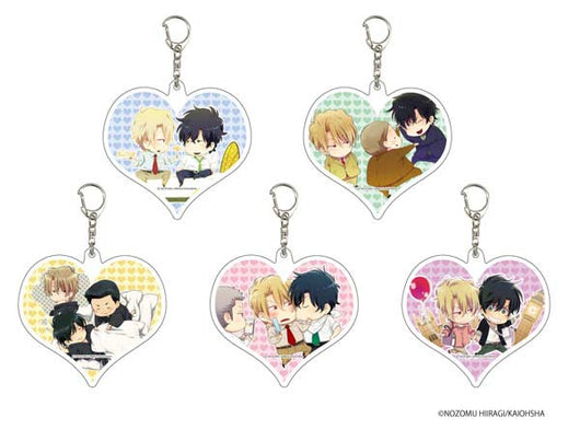 (PO) Acrylic Key Chain Same Difference 01 (5)