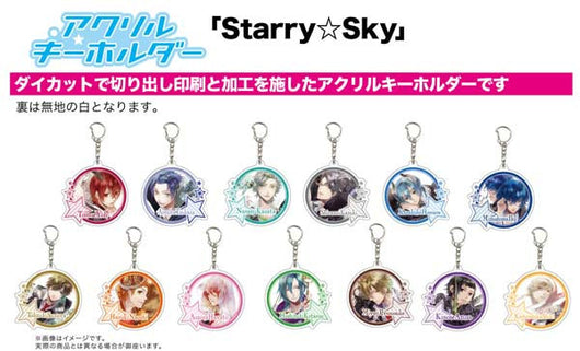 (PO) Acrylic Key Chain Starry Sky 01 (6)