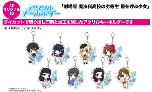 (PO) Acrylic Key Chain The Irregular at Magic High School the Movie The Girl Who Calls the Stars 01 (7)