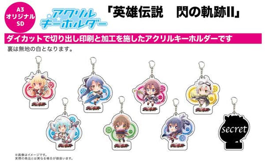(PO) Acrylic Key Chain The Legend of Heroes Trails of Cold Steel II 01 (10)