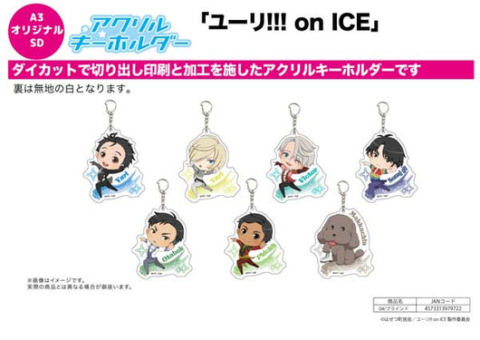 (PO) Acrylic Key Chain Yuri! on Ice 04 (10)