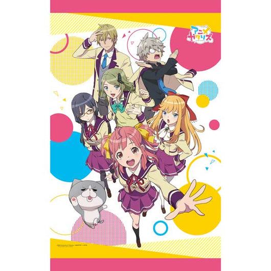 (PO) Anime Gataris B2 Tapestry (12)
